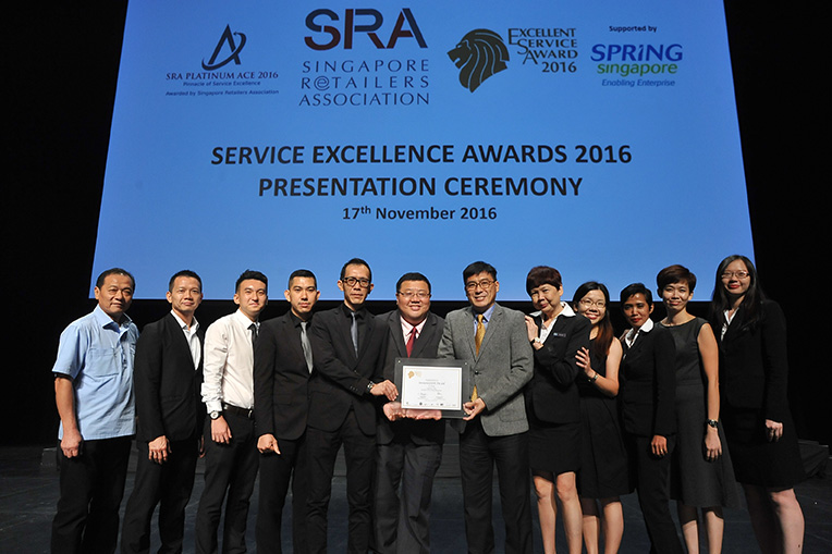 2016 Service Excellence Awards ceremony
